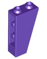 Lego Dark Blue Slope 2x1x3 5 pieces NEW!!!