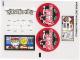 Part No: 10245stk01a  Name: Sticker Sheet for Set 10245 - Transparent Background Version - (17784/6075746)