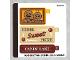 Part No: 10267stk01  Name: Sticker Sheet for Set 10267 - (56409/6271668)