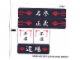Part No: 2504stk01  Name: Sticker Sheet for Set 2504 - (93891/4612897)