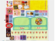 Part No: 3142stk01  Name: Sticker Sheet for Set 3142 - Sheet 1 (22316/4125317)