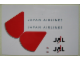 Part No: 4032.5stk01  Name: Sticker Sheet for Set 4032-5 - Japan Airlines (JAL)