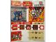 Part No: 40429stk01  Name: Sticker Sheet for Set 40429 - (69152/6311432)
