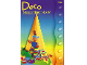 Part No: 4132572  Name: Paper, Scala Accessories 'Deco Magazine No.17' with Cardboard Punch-outs (Set 3152)