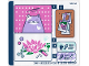 Part No: 41342stk01  Name: Sticker Sheet for Set 41342 - (38011/6222292)