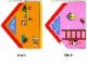 Part No: 4689cdb02  Name: Paper, Cardboard Backdrop for Set 4689 #2, Duplo