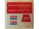 Part No: 554stk01  Name: Sticker Sheet for Set 554 - (190375)