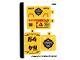 Part No: 60264stk01  Name: Sticker Sheet for Set 60264 - (67544/6297052)