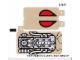 Part No: 70745stk01a  Name: Sticker Sheet for Set 70745 - International Version - (19211/6097217)