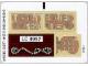 Part No: 7325stk01  Name: Sticker for Set 7325 - (94258/4613905)