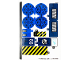 Part No: 75940stk01  Name: Sticker Sheet for Set 75940 - (68131/6302251)