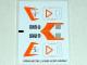 Part No: 7646stk02  Name: Sticker Sheet for Set 7646 - Sheet 2 (63093/4527612)