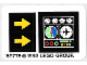 Part No: 8412stk01  Name: Sticker Sheet for Set 8412 - (169775)