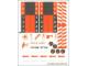 Part No: 8527stk01  Name: Sticker for Set 8527 - (57103/4299391)
