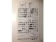 Part No: 9550.1stk03  Name: Sticker Sheet for Set 9550-1 - Sheet 1 (810206)