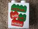 Part No: 4066pb357  Name: Duplo, Brick 1 x 2 x 2 with LEGOLAND holly jolly holidays Pattern