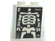 Part No: 4066pb405  Name: Duplo, Brick 1 x 2 x 2 with X-Ray Skeleton, 'F' and '51337' Pattern