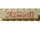 Part No: crssprt02pb43b  Name: Brick 1 x 6 without Bottom Tubes with Cross Side Supports with Red 'Kino' Script Pattern