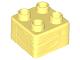 Part No: 69716  Name: Duplo, Brick 2 x 2 with Hay Profile