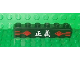Part No: 3009pb149  Name: Brick 1 x 6 with Red Signs and White Asian Characters Type 2 on Black Background Pattern (Sticker) - Set 2504