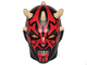Part No: bb0849c01pb01  Name: Large Figure Head Modified SW Darth Maul Zabrak Pattern
