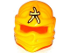 Part No: 98133pb09  Name: Minifigure, Headgear Ninjago Wrap with Bright Light Yellow Asian Character Pattern (Skylor)