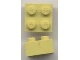Part No: Mx1122M  Name: Modulex Brick 2 x 2 (M on studs)
