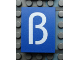 Part No: Mx1043pb58  Name: Modulex, Tile 3 x 4 with White 'ß' Pattern