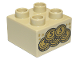 Part No: 3437pb099  Name: Duplo, Brick 2 x 2 with 5 Gold Coins and Stars Pattern