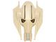 Part No: bb0671c01pb01  Name: Large Figure Head Modified SW General Grievous Pattern