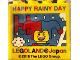 Part No: 30144pb239  Name: Brick 2 x 4 x 3 with Happy Rainy Day Jester Minifigure Legoland Japan Pattern