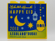 Part No: 30144pb255  Name: Brick 2 x 4 x 3 with HAPPY EID LEGOLAND DUBAI Pattern