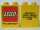 Part No: 4066pb124  Name: Duplo, Brick 1 x 2 x 2 with The Lego Store Milton Keynes 2002 Opening Pattern