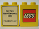 Part No: 4066pb172  Name: Duplo, Brick 1 x 2 x 2 with The Lego Store New York, Palisades Center 2003 Pattern