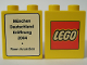 Part No: 4066pb232  Name: Duplo, Brick 1 x 2 x 2 with The Lego Store Munich 2004 (Riem Arcarden) Opening Pattern