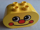 Part No: 4198pb02  Name: Duplo, Brick 2 x 4 x 2 Rounded Ends with Dimpled Face Pattern