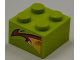Part No: 3003pb080  Name: Brick 2 x 2 with Red and Yellow Flame Pattern on Both Sides (Stickers) - Set 8199