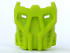 Part No: 42042Su  Name: Bionicle Krana Mask Su