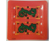 Part No: 105608  Name: Plastic Flag 4 x 8 with Green Oriental Dragon Pattern, Sheet of 2