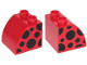 Part No: 11170pb04  Name: Duplo, Brick 2 x 2 x 1 1/2 with Curved Top and Ladybug Black Spots on Both Sides Pattern