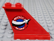 Part No: 2340pb070R  Name: Tail 4 x 1 x 3 with 'AVIATION AIRSHOW' Pattern Model Right Side (Sticker) - Set 60103
