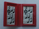 Part No: 33009pb014  Name: Minifigure, Utensil Book 2 x 3 with Treble Clef and Musical Notes Pattern (Stickers) - Set 4165