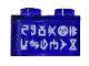 Part No: 3065pb17  Name: Brick 1 x 2 without Bottom Tube with White Runes Pattern (Sticker) - Set 76103