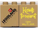 Part No: 4066pb206  Name: Duplo, Brick 1 x 2 x 2 with Knights' Tournament Pattern