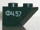 Part No: 3665pb005L  Name: Slope, Inverted 45 2 x 1 with Cyrillic Characters 'ФЦ 57' (FTS 57) Pattern Model Left (Sticker) - Set 7625