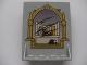 Part No: 40249pb04  Name: Door 2 x 5 x 5 Swivel, Bracket Base with Scratched Mirror Pattern (Sticker) - Set 4757