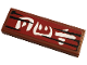 Part No: 63864pb089  Name: Tile 1 x 3 with White Kanji Characters on Dark Red Background Pattern 3 (Sticker) - Set 70667