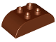 Part No: 98223  Name: Duplo, Brick 2 x 4 Curved Top