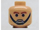 Part No: 3626bpb0074  Name: Minifigure, Head Male Brown Eyebrows and Black Chin Strap Pattern - Blocked Open Stud