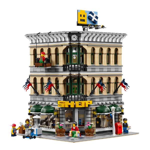 Bricklink Set 10211 1 Lego Grand Emporium Modular Buildings